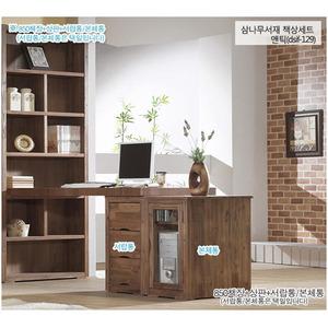 삼나무 서재 h형 책상 세트(3자 책장+상판+서랍통/본체통) dsif-129