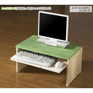 삼나무 심플 좌식책상 dsif-139