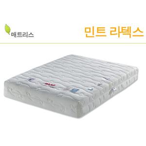 국내산 쿨론 라텍스 침대 매트리스 민트 DSA-B035