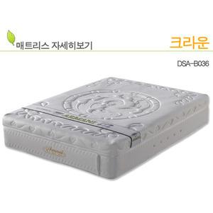 국내산 3D메쉬 독립 스프링 침대 매트리스 크라운 DSA-B036
