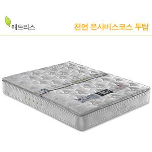 국내산 은사 비스코스 투탑 라텍스 침대 매트리스 DSA-B040
