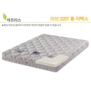 국내산 통라텍스 220T 침대 매트리스 이브220T DSA-B044
