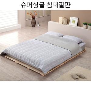 삼나무 마루형 슈퍼싱글 침대깔판(매트리스 별매) dsif-111